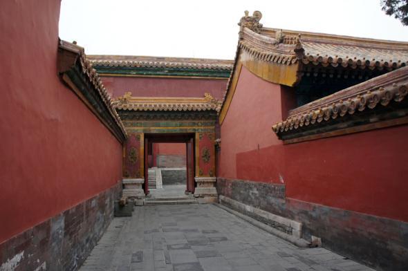 Внутренний дворец (жилые помещения)